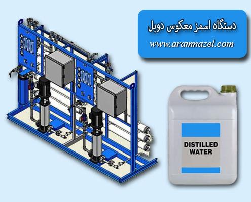 تولید آب مقطر